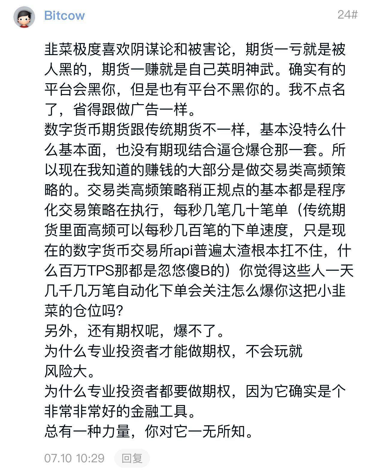 """两大重磅解读:币圈""""去中国化""""与能源控产能_币圈论坛"""