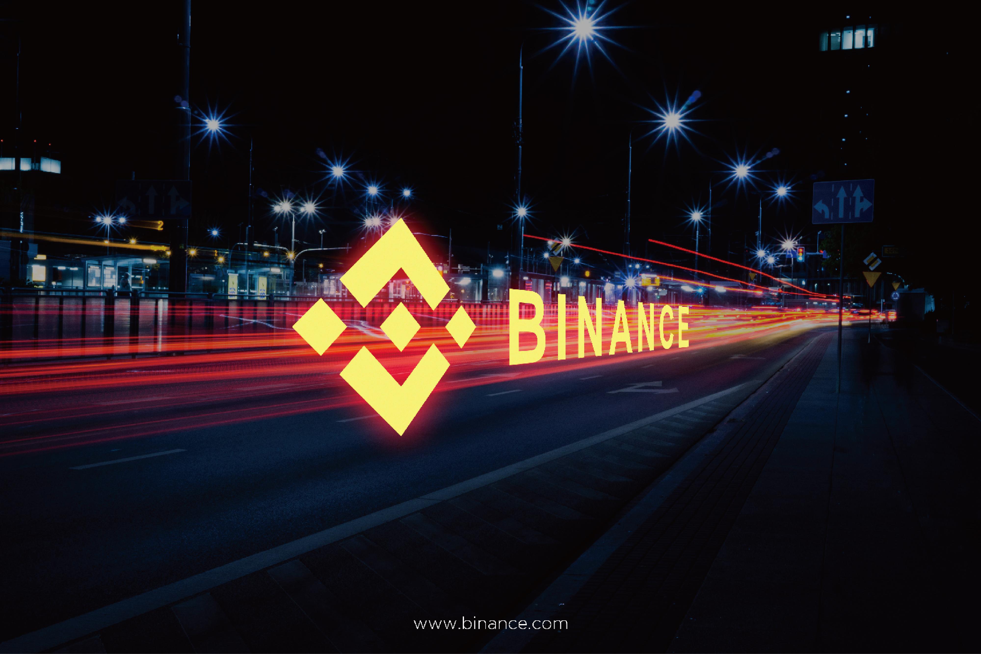 币安binance交易所手机APP下载及使用教程