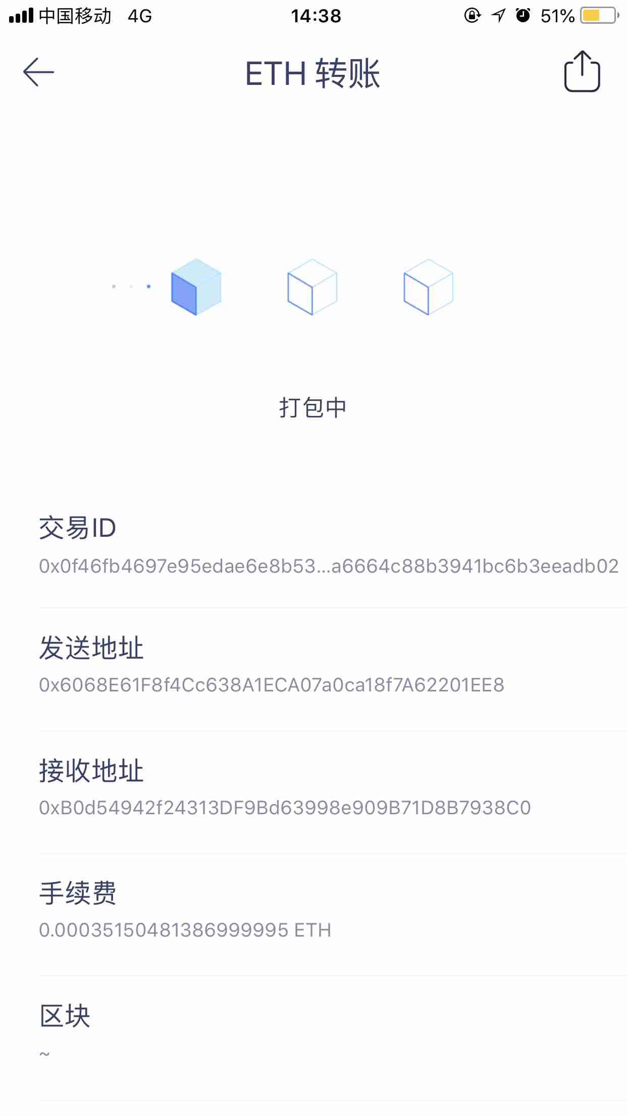 2018-08-17_143833___.jpg