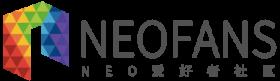 NEO开发技术学习指南