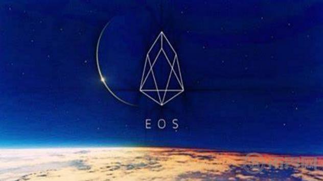 什么是EOS资源?EOS资源有哪几种?