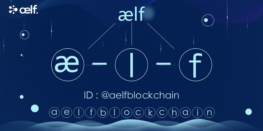 Aelf(ELF币):去中心化的云计算区块链网络!