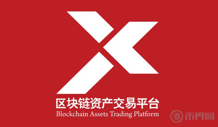MBAex交易平台交易费率标准