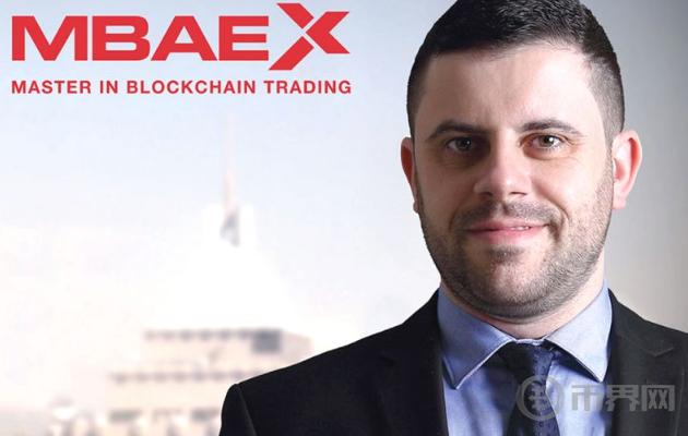 MBAex交易平台C2C交易注意事项