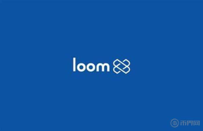 Loom币值得投资吗?loom币官网、总量及私募价格